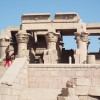 Kom ombo temple of sobek-in-Aswan-Egypt3